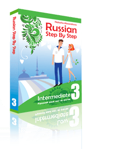 Russian Step By Step Low Intermediate Level 3