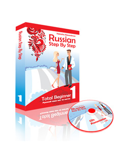 Learn Russian Step By 95