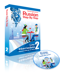 Learn Russian Step By 49